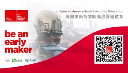 emlyon Global DBA Asia Track  Full Research Proposal and Academic Banquet