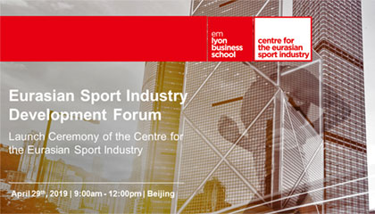 Upcoming Event | Eurasian Sport Industry Development Forum