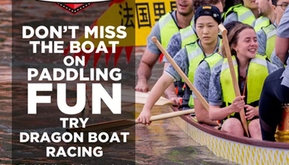 Don't miss it | Join early makers team, try dragon boat racing !