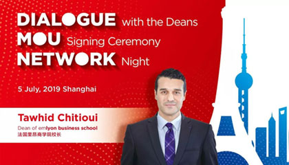 RSVP for the emlyon night | Dialogue with the Deans