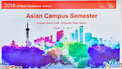 2018 Asian Campus Semester Opening Ceremony Held Successfully
