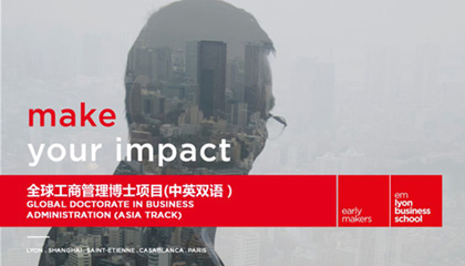emlyon Global DBA Asia Track 2019 Program Introduction