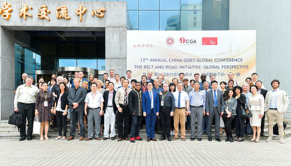 12th Annual China Goes Global Conference Held in Shanghai