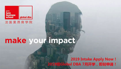 Notice| Take the last chance to join in emlyon GDBA 2019 Intake!