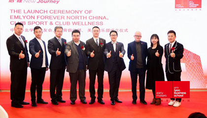 THE LAUNCH CEREMONY OF EMLYON FOREVER NORTH CHINA, SPORT CLUB AND WELLNESS CLUB WAS HELD IN BEIJING