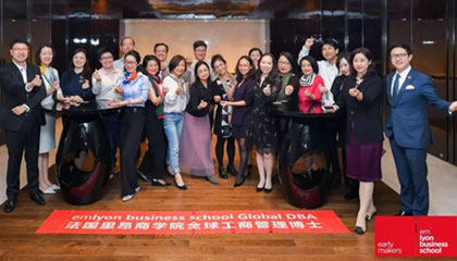 emlyon GDBA Full Research Proposal and Academic Banquet
