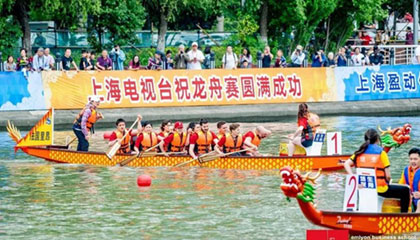 emlyon Dragon Boat Team Made A Splash on Suzhou Creek