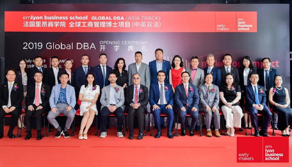 The Opening Ceremony of 2019 emlyon Global DBA Kicked off