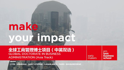 emlyon Global DBA Asia Track 2020 Program Introduction