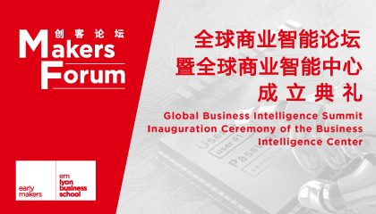 emlyon Launching BIC and Global Business Intelligence Summit