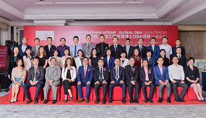emlyon GDBA and Certified B-School Lecturer program kicked off