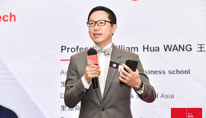 emlyon Alumni East China and 4 Theme Clubs Launched in Shanghai