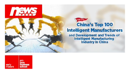 White Paper | Intelligent Manufacturing Industry in China